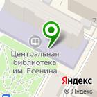 Местоположение компании Диспетчерская служба Железнодорожного района