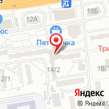 Текноком-Юг