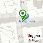 Местоположение компании Донтара