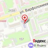 Ростовский НИИ микробиологии и паразитологии