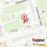 Библиотека им. Н.М. Карамзина