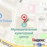 Рязанский муниципальный Культурный центр