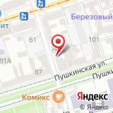ГУФСИН России по Ростовской области