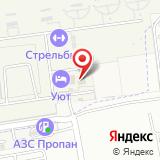 Ростовская региональная федерация стрельбы из лука и арбалета