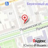 Управление ЗАГС Ростовской области