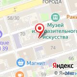 Департамент ЖКХ и энергетики г. Ростова-на-Дону