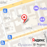 Отдел регистрации граждан Ленинского района