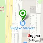 Местоположение компании Весы на Черновицкой