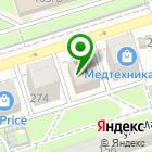 Местоположение компании РЕГИОНФОНД