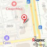 ЗАГС Ворошиловского района