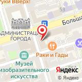 Южное Управление Министерства культуры РФ