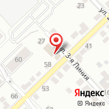 Рязанский областной юридический центр