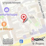 Ростовский-на-Дону информационно-вычислительный центр ЖКХ