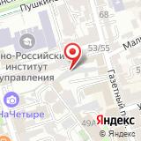 Федерация настольного хоккея Ростовской области