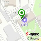 Местоположение компании Рязанская областная нотариальная палата