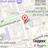 ООО Дон-Маркет
