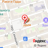 Антиквариат-Ростов.ru