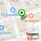 Местоположение компании Магазин электротехники