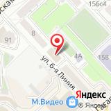 Территориальный фонд обязательного медицинского страхования Рязанской области