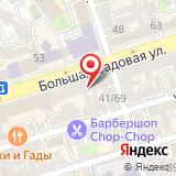 Управление наружной рекламой города Ростова-на-Дону