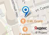O.W.Grant Aperitivo Bar & Kitchen на карте