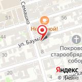 Наркологический диспансер по Ростовской области