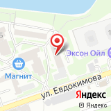 ООО ПрактикУМ