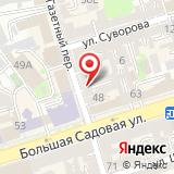 ООО Донская оценочная компания
