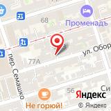 ООО Арктик-Дон