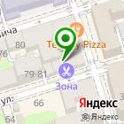 Местоположение компании Русский Вояж