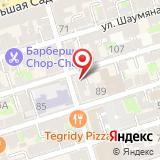 Ростовская областная коллегия адвокатов Кировского района