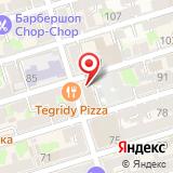 Отдел Муниципального казначейства по Кировскому району