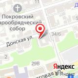 ООО Бетон Аренда Сервис