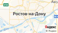 Гостиницы города Ростов-на-Дону на карте