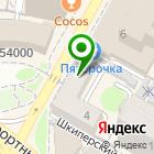 Местоположение компании АРТ БЮРО