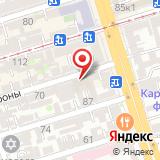 Управление образования г. Ростова-на-Дону