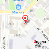 ООО СпецЭнергоСтрой