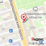 Фонд имущества Ростовской области