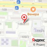 Южный региональный центр судебной экспертизы Министерства юстиции РФ