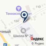 Компания Средняя общеобразовательная школа №26 на карте