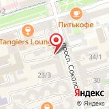 ООО Новомичуринские Электрические Сети