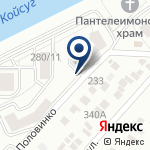 Компания АкваПромСтрой на карте