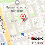 ООО Дельный советник