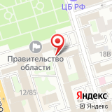 Министерство информационных технологий и связи Ростовской области
