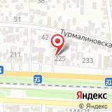 ООО Евро-Дизель Дон