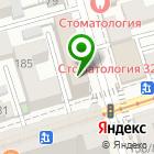 Местоположение компании Дорога
