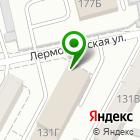 Местоположение компании РН-Карт-Ростов
