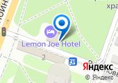 Лимонадный Джо на карте