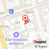 Онкологический диспансер Ростовской области