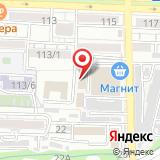 Управление по делам ГО и ЧС г. Ростова-на-Дону